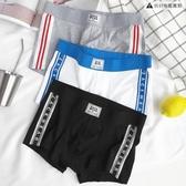 【3條裝】男士內褲平角褲純棉四角內褲透氣【聚寶屋】