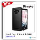 Ringke Note 9 Onyx 髮...