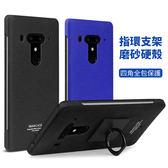 送保護貼 HTC U12 Plus 手機殼 IMAK牛仔殼 磨砂 保護殼 指環支架 保護套