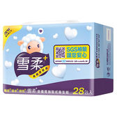 【雪柔】金優質抽取式衛生紙100抽x28包x3串/箱-箱購