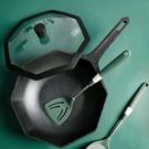 炒鍋 八角炒鍋品質不黏鍋無油煙平底鍋電磁爐煤氣灶通用湯奶煎炒鍋