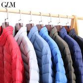 glm輕薄羽絨服2018冬季新款男士輕薄短款外套防鉆絨立領保暖上衣  無糖工作室