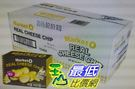 [COSCO代購]  促銷至6月21日 W121221 Market O 起司洋芋片 62 公克 X 16盒