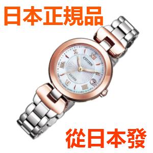 免運費 日本正規貨 公民 EXCEED TITANIA LINE HAPPY FLIGHT 太陽能無線電鐘 女士手錶 ES9425-54A