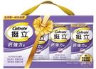 全球第一鈣片品牌! 全新升級, 鈣吸收力強化, 每錠相當於600CC牛奶鈣含量!
