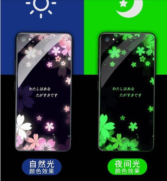 蘋果iPhone 6/6s Plus 夜光玻璃套彩繪手機套 防摔保護殼 蘋果Apple 6/6s 全包軟邊手機殼 手機保護套
