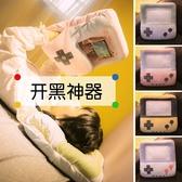 暖手抱枕被子兩用捂手枕學生插手可愛毛絨保暖枕頭女玩手機神器  ATF  極有家