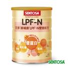 三多勝補康LPF-N營養配方825g   (原低蛋白配方 800g)