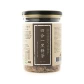 手作四合一黑糖茶200g 紅棗桂圓薑母