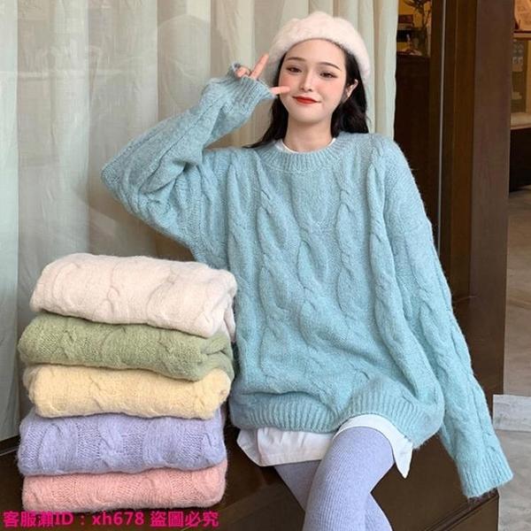 特惠毛衣 毛衣新款2021爆款ins麻花套頭長袖針織衫女秋冬純色寬松顯瘦上衣