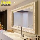 法蘭棋壁掛邊框衛生間浴室鏡子歐式掛牆洗手台鏡子梳妝洗臉衛浴鏡MNS「時尚彩紅屋」