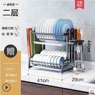 304不銹鋼碗架瀝水架晾放碗筷碗碟碗盤廚房置物架/方管黑色碗碟架 2層有掛件