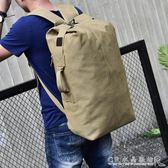 雙肩包戶外旅行水桶背包帆布登山運動多功能男超大容量行李包手提 『CR水晶鞋坊』