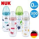 德國NUK-寬口徑PP奶瓶300m-附1號中圓洞矽膠奶嘴0m+(顏色隨機出貨)