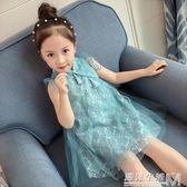 童裝女童洋裝夏裝新款夏季洋氣公主裙女孩韓版中大童潮 遇見生活