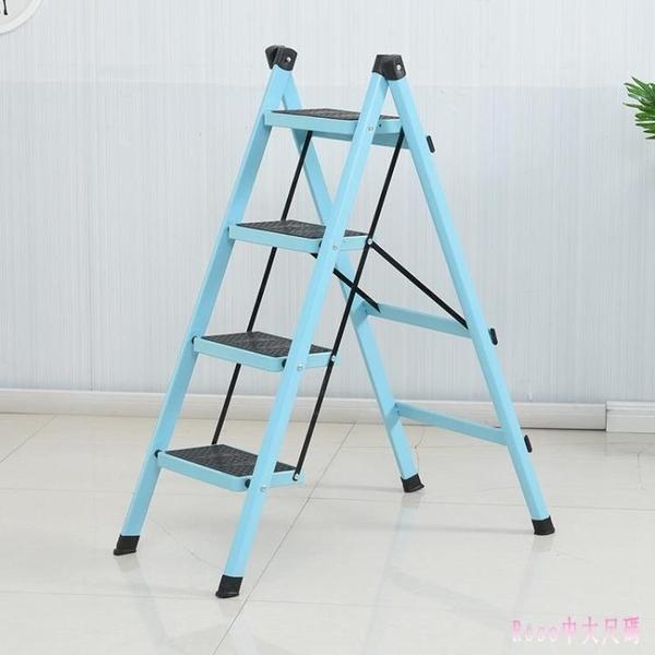 折疊梯 家用四步梯踏板梯子室內登高人字梯鐵梯 DR18826【Rose中大尺碼】