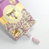 俄羅斯阿卡菲老奶奶-舒緩面膜舒緩(紫色款) 100ml
