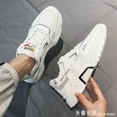 2020新款春季男鞋韓版潮流運動休閒老爹潮鞋夏季透氣百搭小白板鞋