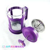 【我們網路購物商城】妙管家HKP800高質沖茶器 沖茶杯