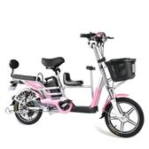 親子電動自行車鋰電池成人親子電動車子母車可拆鋰電池