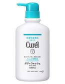 Curel 潤浸保濕沐浴乳 420ml【屈臣氏】