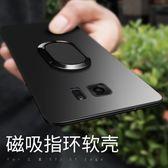 售完即止-三星s7edge手機殼三星S6套edge曲面三星S8超薄磨砂s8plus矽膠男9-5(庫存清出T)