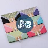 iPhone 6P / 6s Plus 淑女蕾絲皮套 帶吊鍊 插卡 支架 側翻皮套 手機套 手機殼 套 殼 配件