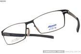 MIZUNO 美津濃 光學眼鏡 MF1404 C51 (黑) 時尚 β 鈦舒適簡約款 # 金橘眼鏡