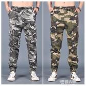 純棉夏季薄款寬鬆耐磨松緊腰迷彩小腳工裝褲男束腳工作服褲子