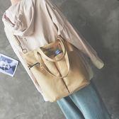 帆布袋ins斜挎包包女2019新款慵懶帆布包女單肩大包韓版學生日系