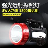 康銘led充電式強光遠射程手電筒探照燈超亮戶外巡邏手提家用應急  ~黑色地帶