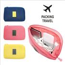 【D0509】 韓式風格 多功能旅行收納包 出遊包 隨身包 充電線行動電源收納包