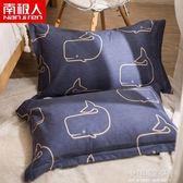 南極人純棉枕套一對裝枕頭套48*74cm全棉枕芯套單人學生『小淇嚴選』