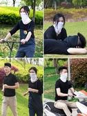 洛克兄弟騎行面罩防曬全臉冰絲魔術頭巾頭套夏圍脖男女自行車裝備