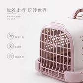 寵物航空箱貓籠子便攜外出狗狗托運箱空運寵物箱貓咪用品貓包貓箱夢想巴士