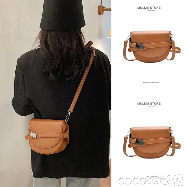 馬鞍包 小眾設計小包包女2021新款潮時尚秋冬百搭復古棕色斜背馬鞍包 coco