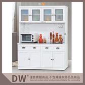 【多瓦娜】19058-703003 綺雅娜白色5尺碗碟櫃(171+171-1)(全組)
