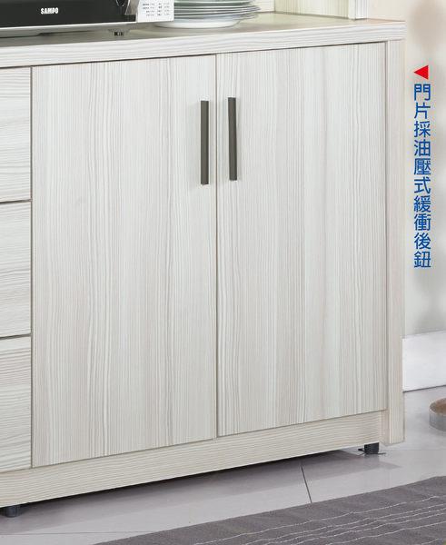 【森可家居】菲爾5尺雪山白碗盤櫃下座 7JF415-2 中島廚房收納餐櫃 木紋質感 北歐風