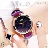 手錶chic風女士手錶女學生韓版簡約潮流休閒大氣水鑽防水手錶   曼莎時尚