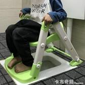 嬰幼小蹲廁坐便器馬桶階梯圈女男孩座坑椅加大尿盆1-10歲 HM 卡布奇諾