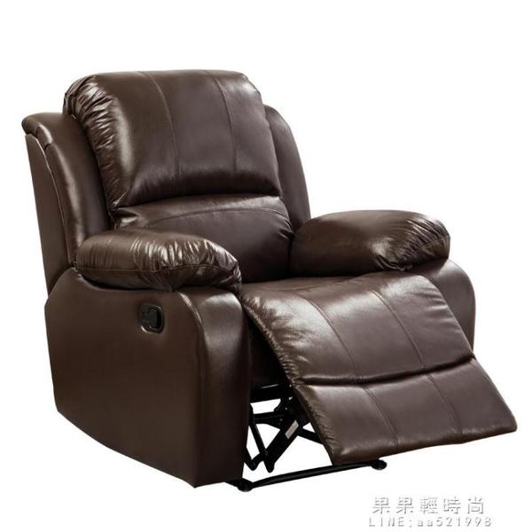 頭等太空艙沙發可躺搖椅子懶人電腦電動多功能單人真皮美甲布藝【果果新品】