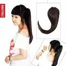 假髮 韓版 設計 新款 黑色 直髮 馬尾 假髮 PT003【魔小物】《現貨》