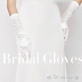 緞面全指新娘手套婚紗手套黑色紅色禮服手套禮儀手套長款婚禮手套 晴天時尚館
