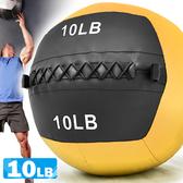負重力10LB軟式藥球4.5KG舉重量訓練球wall ball壁球牆球沙球沙袋沙包非彈力量健身球抗力球韻律球