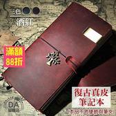 Traveler s notebook 旅人筆記本 記事本 行事曆 萬用 純手工 牛皮 深棕色