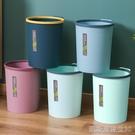 垃圾桶 北歐家用網紅垃圾桶廁所衛生間客廳臥室廚房窄大號無蓋辦公室紙簍【凱斯盾】
