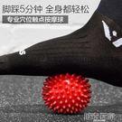 瑜伽球 按摩穴位刺猬球觸點球瑜伽頸椎腳底...
