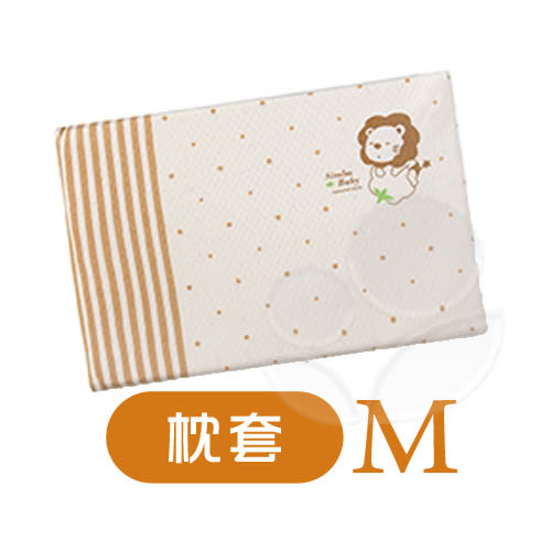 Simba 小獅王辛巴 有機棉乳膠舒眠枕套(M)【不含枕芯】S5018【佳兒園婦幼館】