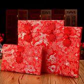 思澤 婚慶萬元紅包 結婚刺繡錦緞布藝改口紅包袋利是封千元布紅包   名購居家