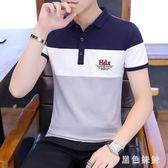 男士短袖t恤Polo衫翻領韓版潮流2019夏季青少年學生上衣zt1242 【黑色妹妹】
